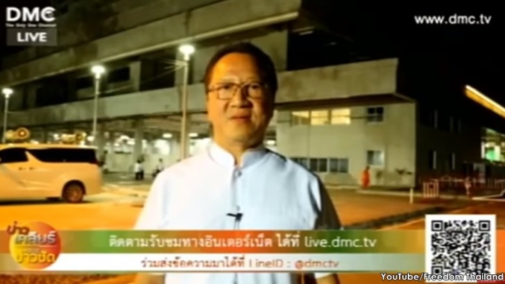 "Businessman Boonchai urges all followers to show up at Wat Dhammakaya to ""practise dhamma"""